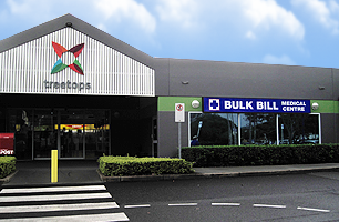 Our bulk billing medical centre in Burleigh Waters